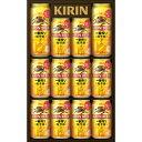 【送料無料】【カタログ掲載品】【代引不可】キリン 一番搾り 超芳醇セット K-CI3