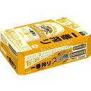 【5,000円以上送料無料】【ケース品】キリン 一番搾り生ビール 350ml×24缶