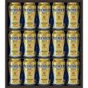 【送料無料】【ギフト品】【代引不可】サントリー ザ・プレミアムモルツ ビールセット BPC4K