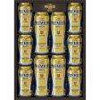 【送料無料】【ギフト品】【代引不可】サントリー ザ・プレミアムモルツ ビールセット BPCSK