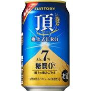 【5,000円以上送料無料】【ケース品】サントリー 頂 極上ZERO 350ml 24本入り