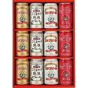 【送料無料】【ギフト品】【代引不可】エチゴビールギフト12本セットEG-12