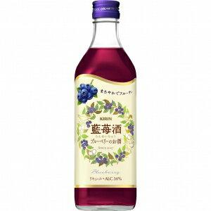 【5,000円以上送料無料】キリン 藍苺酒 500ml 14度