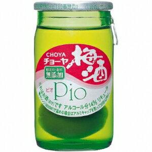 【5,000円以上送料無料】チョーヤ梅酒 ピオ 50ml 4度