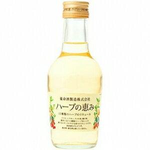 【5,000円以上送料無料】養命酒 ハーブの恵み...の商品画像