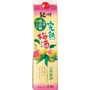 【5,000円以上送料無料】紀の司酒造 紀州完熟梅酒 2000ml 8度