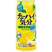 【5,000円以上送料無料】【ケース品】サンガリア チューハイ気分レモン 500ml 6度 24本入り