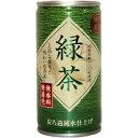 【送料別途ご案内】神戸茶房 緑茶 190g