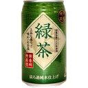 【送料別】【ケース品】神戸茶房 緑茶 340g 24本入り