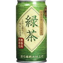 【5,000円以上送料無料】【ケース品】神戸茶房 緑茶 185g 30本入り