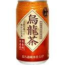 【送料別途ご案内】神戸茶房 烏龍茶 340g