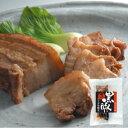 【数量限定】かごしま黒豚ピリ辛炙り焼き