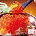 やまや 味付いくら醤油漬け 瓶入150g(九州 お取り寄せ グルメ おつまみ ご飯のお供 手土産 ギフト)