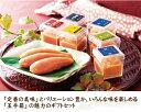 美味100g・玉手箱「和」セット(お取り寄せグルメ ごはんのおとも ご飯のお供 グルメ 明太子 博多