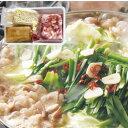 コラーゲンと疲労回復に効果的なビタミンB群がたっぷり!「はなまるマーケット」や「王様のブランチ」で「博多もつ鍋やまや浜松町店」が紹介されました!特製スープ!ちゃんぽん麺付き!すりおろしニンニクたっぷりのコクうま味!【やまや】博多(福岡)名物もつ鍋 味噌(みそ)味