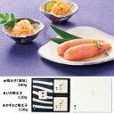 海の香(博多 ギフトセット ギフト お取り寄せグルメ おつまみ ご飯のお供 グルメ 辛子