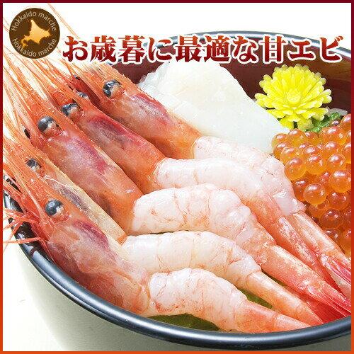 日本海の「甘エビ」500g【冷凍甘えび】 この...の紹介画像2