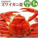 【楽天スーパーSALE58%OFF! 半額】【かに カニ 蟹...