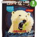白クマ塩ラーメン「白熊出没注意ラーメン:しお味」5袋セットインスタント...