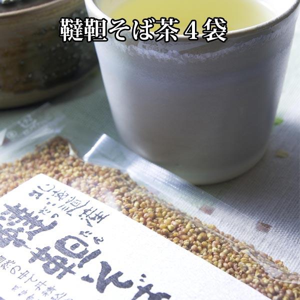 韃靼そば茶 4袋 【送料無料】 国産 北海道産そ...の商品画像