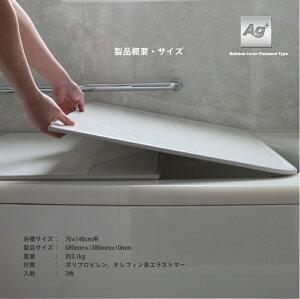���������۹��ݡ��ɥ�����Ϥ�դ���Ag�䥤������Ϥ�դ�U14/U-14(70×140cm��)��[����68×46×1cm3��]�Ȥ߹�碌�����ץۥ磻�ȶ䥤����Ag��������Ϥ�ե��դ�դ���Ϥ������Ϥ�ե�������Ϥ�դ���ץ�����ڤ��ݲ��ե�å�