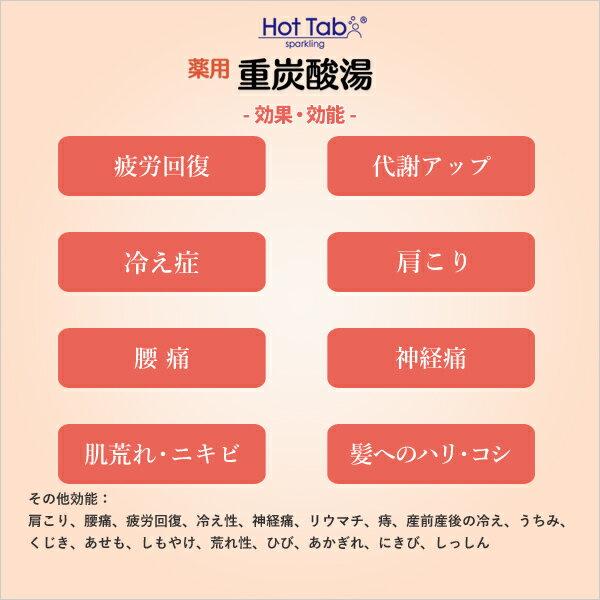 【着後レビューで今治タオル他】ホットアルバム「...の紹介画像2