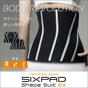 SIXPAD Shape Suit EX シェイプスーツ イーエックス ボディシェイプ サウナ機能 発汗 インナーマッスル トレーニング ウエスト 引き締め 体幹 腹横筋 姿勢 着圧 運動 日常生活 シックスパッド MTG SP-SE2024F