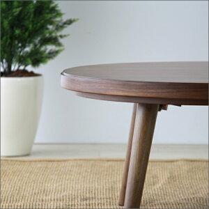 【あす楽対応】「フォールディングこたつコロナ100」こたつテーブル[100×60cm]折りたたみ式レトロデザイン炬燵、火燵、暖房器具ローテーブル、リビングテーブル楕円形【送料無料】