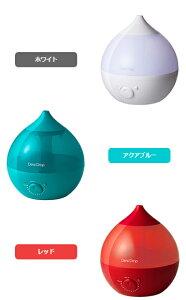 アロマ超音波式加湿器「DewDrop(デュードロップ)」アロマ対応大容量ホワイト/ピンク/ブルー/イエローアロマディフューザーしずく/超音波式/丸い/おしゃれ【送料無料】