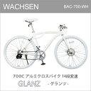 【送料無料】 アルミフレームの14段変速クロスバイクを好評販売中!!
