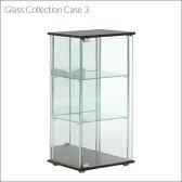 「ガラスコレクションケース 3段」背面ミラー付き 棚 ディスプレイ 収納 グッズ インテリア フィギア 雑貨 小物 【送料無料】
