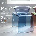 Favor フェイヴァ バスチェア[M]サイズ&バスボウルSET 洗面器 お風呂椅子 風呂いす シャワーチェア 手桶アクリル 透明 セットバスグッズ バス用品