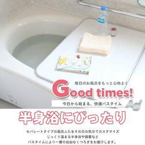 【日本製】銀イオンで強力抗菌防カビ東プレ「Ag銀イオン風呂ふたL14/L-14(75×140用)」[実寸73×46×1cm3枚]組み合わせタイプホワイト銀イオンAgイオン風呂フタふろふた風呂蓋お風呂ふた清潔軽い保温フラット組合せ