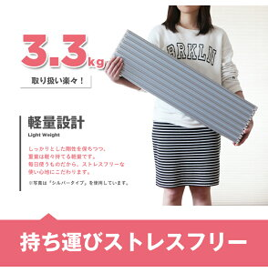 ���������۶䥤����Ƕ��Ϲ����ɥ�����Ϥ�դ���Ag�䥤������Ϥ�դ�L16/L-16(75×160��)��[����75×159×1.1cm]�ޤꤿ���ߥ����ץ֥饦��䥤����Ag��������Ϥ�ե��դ�դ���Ϥ������Ϥ�ե���Ϥ�դ���ץ�����ڤ��ݲ��ե�å�