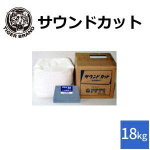 吉野石膏「サウンドカット」1本(18kg入り)特殊制振材