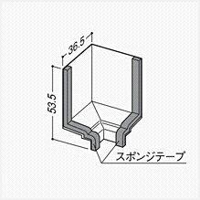 バスパネル部材(樹脂パネル用) 「バックアップ材入隅」 フクビ化学 【バスパネル/バスリブ】