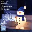 タカショー 2in1シリーズ 「ブローライト スノーマン」 LIT-BL03L LEDイルミネーション 【16時まで即日発送】
