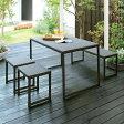 タカショー ガーデンテーブル4点セット 「庭座 シンプルスクエアテーブルセット(ベンチ&スツール)」 ≪テーブル1台+ベンチ1脚+スツール2脚≫ 高級人工ラタンファニチャー ロムガーデンシリーズ