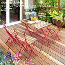タカショー ガーデンファニチャー 「フォールドウッド ダイニングテーブル5点セット レッド」折りたたみ コンパクト テーブル チェア ファニチャーセット 庭 テラス バルコニー エクステリア ナチュラル