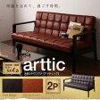 木肘レトロソファ 「Arttic(アーティック)」 2人掛けソファ 2Pソファキャメルブラウン、ダークブラウン wood arm retro sofa カフェ風 キルティング[02P03Dec16]