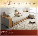 マルチソファベッド 「LADIE」レディエ 【スツールタイプ】 ソフトレザー・ホワイト