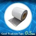 デッドニング用 鉛テープ 0.5mm 厚0.5mm×幅100mm×長10M DIYでカーオーディオの音質UP!