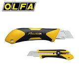 静床ライト・サンダムE-45(E45)のカットに最適! OLFA(オルファ)製「特大刃カッター」