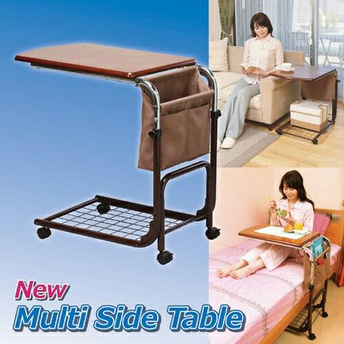 ニューマルチサイドテーブル 布ポケット付 介護用ベッドテーブルとして 高さ5段階調節可能。収納ポケット、収納棚、キャスター付き。あると便利なマルチサイドテーブル。あきた(あきた)