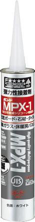 コニシボンド MPX−1(白) 333ml×20本 化粧ボード、石材、タイル、装飾ガラスの接着