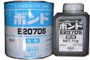 コニシボンド E207DW(冬用) 3kg 自動式低圧樹脂注入工法用・揺変形エポキシ樹脂