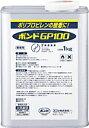 コニシボンド GP100 1kg