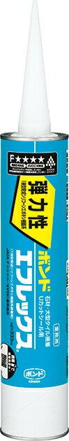 コニシボンド エフレックス (ホワイト)333ml×10本