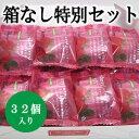 【32個入】ストロベリーケーキ♪(16個入×2箱)