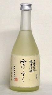 雪乃しずく 500ml大寒仕込み・純米吟醸